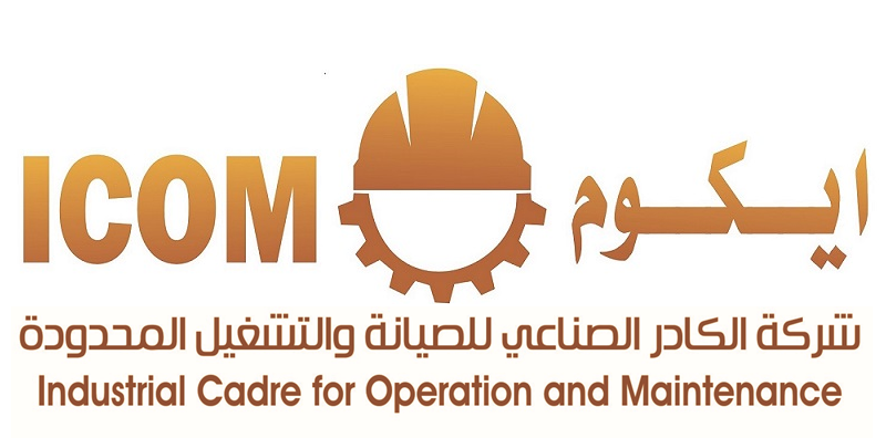 Industrial Cadre for Operation and Maintenance - ICOM